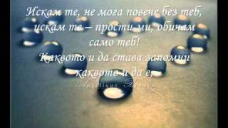 Gadnia ft Aleksia - I Love You Forever
