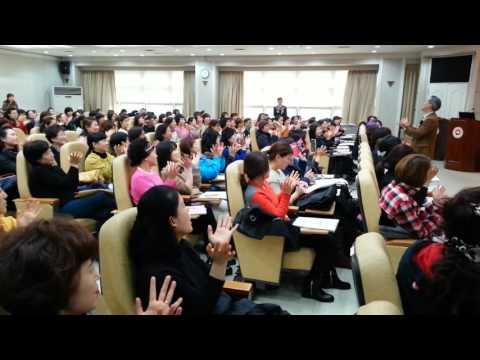 2015년 국민건강보험공단 건강백세운동교실 강사교육/건강박수기법