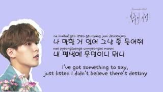 [BtoB] So pretty Lyrics (Eng,Rom,Han)