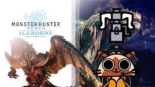 #MHW - Set Ballesta Pesada (HBG) Abanico 5.4 - Monster Hunter World en Español