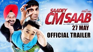 Saadey CM Saab : Official Trailer | New Hindi Dubbed Movies 2016 | New Movie Trailers 2016 width=