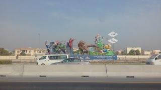 Dubai to Abu Dhabi   Saudi Arabia Road   Al Hameem Road   Islam City width=