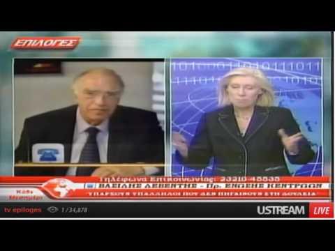 Β. Λεβέντης / Επιλογές TV Σερρών / 1-12-2016