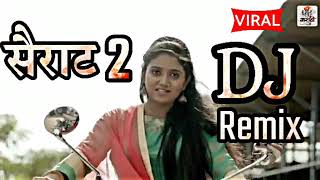 सैराट 2 new song marathi 2018