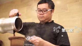 【3 Fun鐘頻道】大師級港式絲襪奶茶製作示範