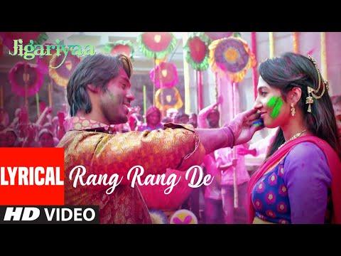 'Rang Rang De' (Lyrical) | Jigariyaa | Harshvardhan Deo, Cherry M | Suchi, Jatinder Pal S, Yashika S