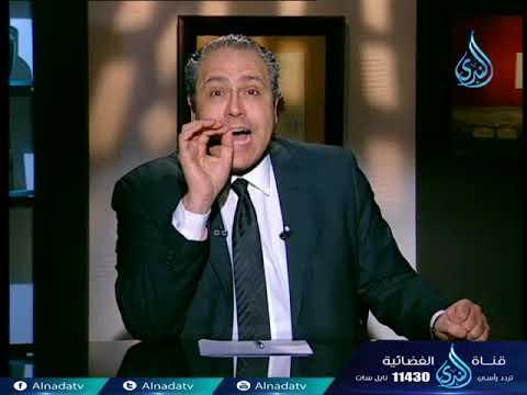 شفرة السلوك 3| الأقلية العظمى | الدكتور ياسر نصر 20-11-2017