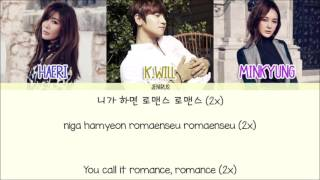 K.Will - You Call It Romance (니가 하면 로맨스) (ft. Davichi) [Eng/Rom/Han] Picture + Color Coded HD