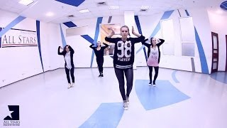 Alex Hepburn - Under.Hip Hop Choreo by Лена Ищенко. All Stars Dance Centre