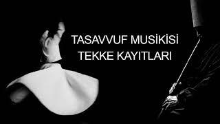 Müziksiz İlahiler 2019 - Abdülkadir Geylani Züt Tasrifi Fil Ekvani