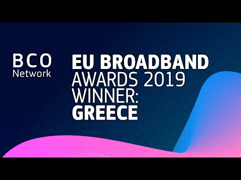EU Broadband Awards 2019 winner: Greece photo
