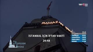 Mustafa CECELİ EZAN OKUYOR