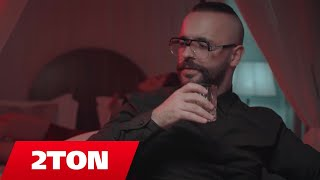 2TON - PAPI (Official Video)