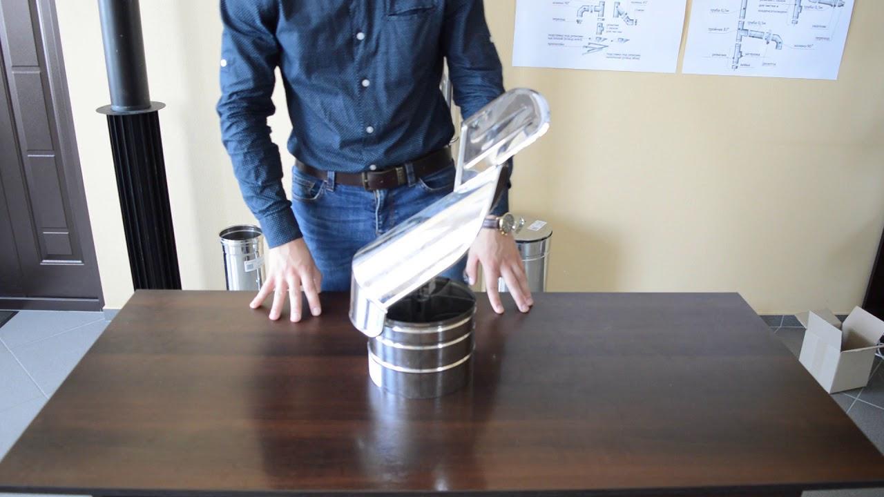 Флюгер димохідний з нержавіючої сталі Ø100 мм товщина 0,6 мм