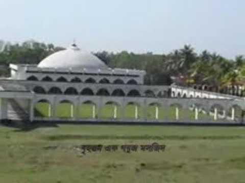 BAU Bangladesh