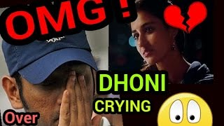 MS Dhoni Motivational | | Phir Kabhi Instrumental sad ||