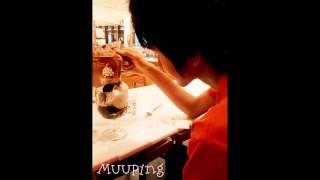 ไม่รู้ว่า - Muuping