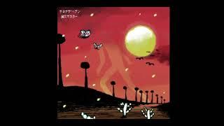 【音ゲーアレンジ】サヨナラ・ヘヴン(Twilight Trance Edit)