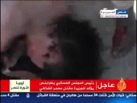 Video Gadafi dibunuh dan dipotong kepala !! [latest]