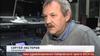 """Концерт Limp Bizkit состоится в арене """"Ерофей"""". Новости. GuberniaTV."""