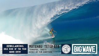 Matehau Tetopata at Teahupoo 2 - 2016 Billabong Ride of the Year Entry - WSL Big Wave Awards