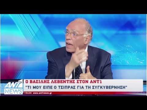Βασίλης Λεβέντης / Δελτίο ειδήσεων, ΑΝΤ1 / 20-6-2017