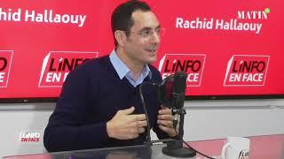 L'Info en Face avec Khalid Ayouch, PDG Inforisk