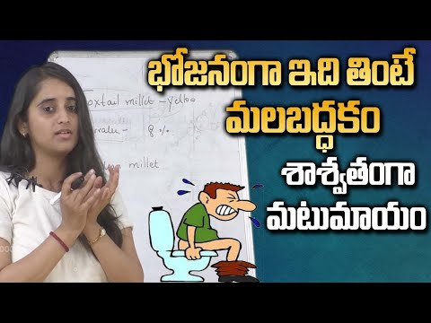 How to Relieve Constipation Quickly    Dr Sarala    Constipation Remedies  SumanTV HealthCare