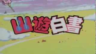 Yu Yu Hakusho Abertura 01 - Dublado Por The Kira Justice