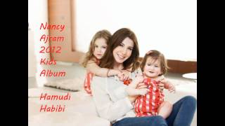 Nancy Ajram 2012 - Ya Banat نانسي عجرم ٢٠١٢  يا بنات