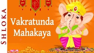 Vakratunda Mahakaya - Ganesh Shlok with Meaning   Ganesh Mantra   Ganesh Chaturthi