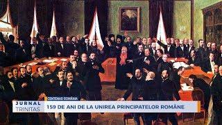 159 de ani de la Unirea Principatelor Romane