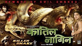 Qatil Nagin - The Killer Snake  - Full Hollywood Dubbed Hindi Thriller Film - FULL HD Latest 2016