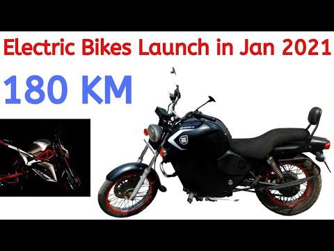 Komaki Electric Bike, B605, Ola Siemens, Nahak Electric Cycle
