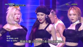 〈日本語字幕〉트리플 H (Triple H) - Retro future (mix stage)