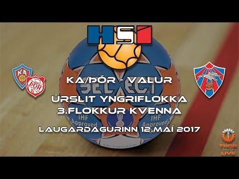 Úrslit yngriflokka 2017 | KA/Þór - Valur | 3.fl.kv