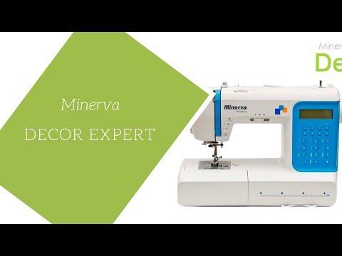 обзор швейной машины Minerva DecorExpert