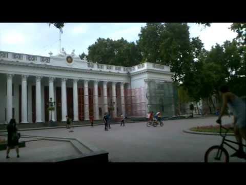Odessa City Hall Skateboarders Scene