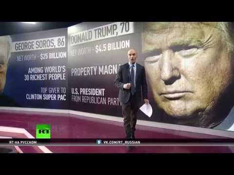 Организаторов женского марша против Трампа спонсировал Сорос