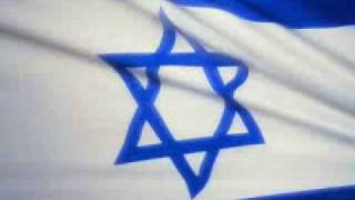 Hatikva - Israel National Anthem