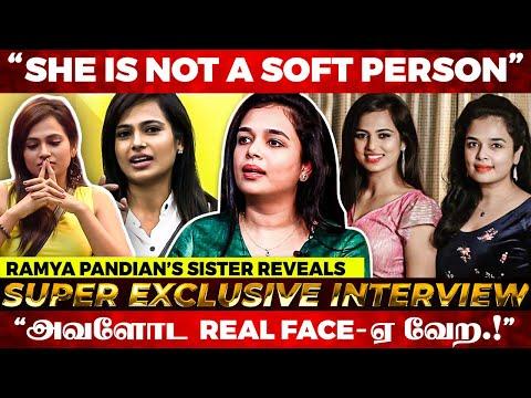 அவளுக்கு கோவம் வந்தா Control பண்ண முடியாது | Ramya Pandian's Sister Thiripura Sundari Reveals