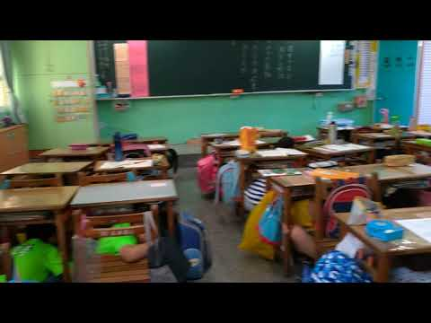107學年度五華國小404班防災預演 - YouTube