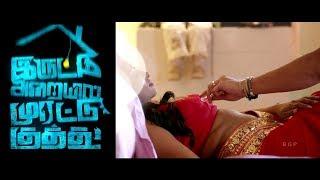 Iruttu Araiyil Murattu Kuththu II Chandrika Ravi II Very Hot Edit song width=