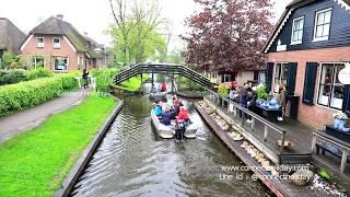 หมู่บ้านกีร์ธโฮร์น เนเธอร์แลนด์ Unseen Netherlands