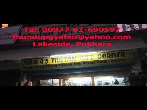 ^MuniMeter.com – Lakeside, Pokhara – Amala's Tibetan Gift Corner