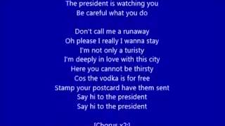Kadebostany - K-Airline (lyrics)