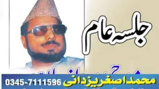 Allama Ehsan Elahi Zaheer Shaheed R/H (MOCHI DRWAZA LAHORE ) width=