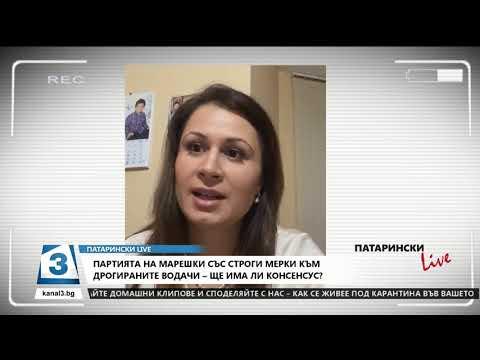 """""""Патарински LIVE"""" на 21.04.2020г: Кръстина Таскова от """"Воля"""""""