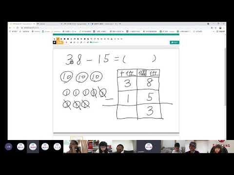 20210622 一年二班數學直播課 - YouTube