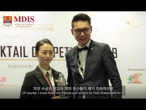 Lim Yuwan - 1st Runner Up (Student Mocktail Category), 31st National Cocktail Competition 2019
